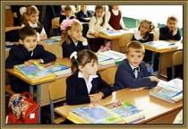 Во всех школах России с 1 сентября 2012 года будет введен предмет «Основы религиозных культур и светской этики»