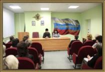 Епископ Даниил побеседовал с сотрудниками УФМС о духовных традициях